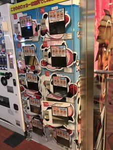 エスパス日拓西武新宿店様。