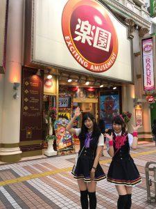 楽園川崎店さんへ!!