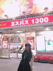 ♡来店取材♡エスパス1300新小岩北口駅前店さま!