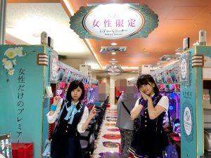コスミック八王子本店