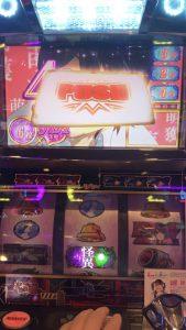 【スーパー悟空聖蹟桜ヶ丘店さん】第3回人生の倍倍チャンスはまだですか?【すずを】