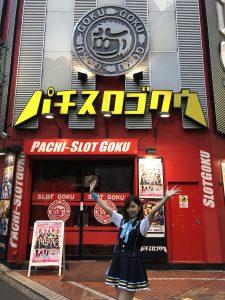 パチスロ悟空新宿本店さん