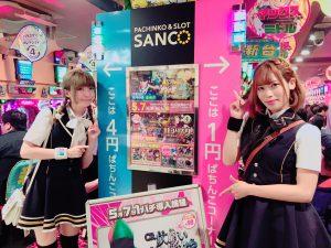 サンコー梅島店様リポート+銀玉サーキット第5戦目結果報告!