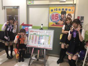 サイバースパーク上野店様リポート+銀玉サーキット第5戦目結果報告!
