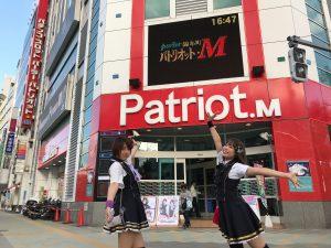 パーラーパトリオットM錦糸町店様リポート♫