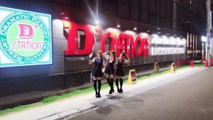 Dステーション妙典駅前店様☆リポート