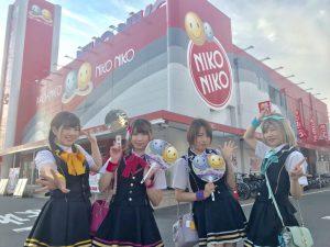 *ニコニコ寝屋川店さまへ来店!ゆかちん*