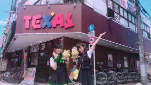 ♡テキサスときわ台店さま♡4周年記念!