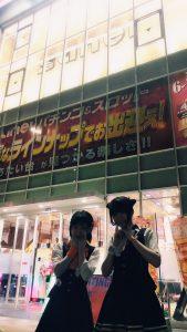 【三栄ホールさん】第14回まどマギ名刺オカルト検証【すずを】