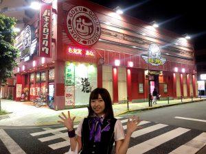 ★みのり★スーパー悟空聖蹟桜ヶ丘店様