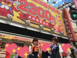 エスパス日拓渋谷本店さま!まりな