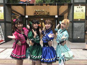 *コスミック八王子店さまで来店&ライブ!ゆかちん*