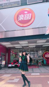 楽園大宮店さま♡日本一!!