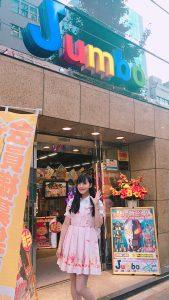 ♡神田ジャンボさま♡パチンコレッスン!!
