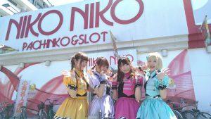 *ニコニコ大和田店さまへ来店!ゆかちん*
