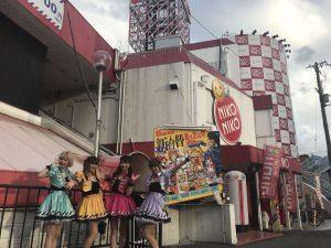 *ニコニコ寝屋川店さまへ来店!ゆかちん!*