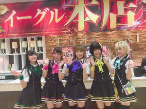 こみゆ イーグルR-1南8条店様 北海道でご褒美実戦♡