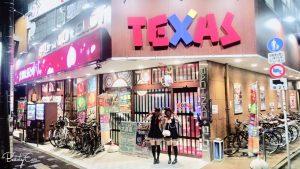 *テキサスときわ台店さまに来店!ゆかちん*