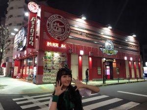 ?スーパー悟空聖蹟桜ヶ丘店さま?