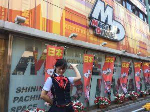 メガディーバス船橋店様☆リポート!