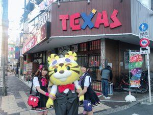テキサスときわ台の伊藤さん