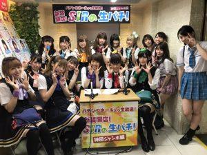 ☆神田ジャンボ様で生放送2月号!!☆