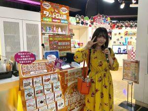 【神田ジャンボさまでのパチスロレッスン】泉