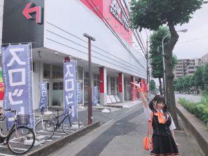【アビバ綱島樽町店さま】泉