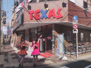 【テキサスときわ台店さま】泉