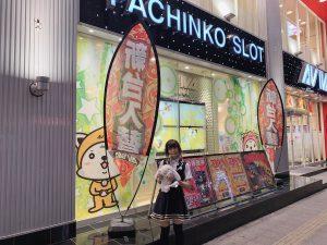 【アビバ関内店さん】コーヒー売りの少女【すずを】