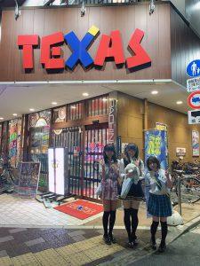 【テキサスときわ台店さま】隣の人がハーデスでGOD引いてたよ【すずを】