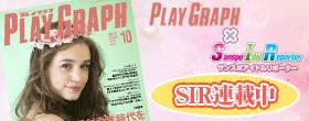 playgraph