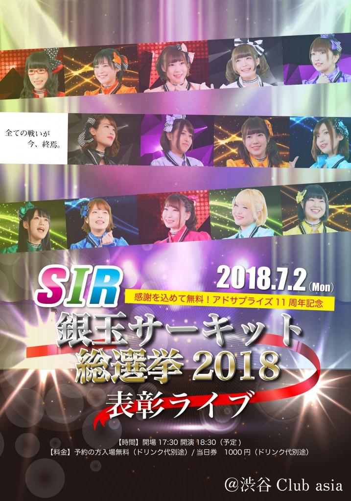 0702表彰式ライブ02軽い
