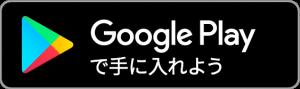 google-play-dl